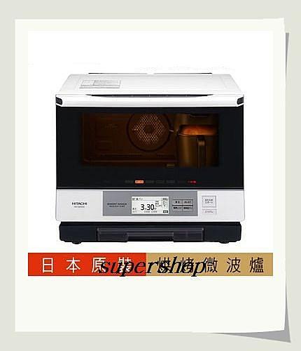 ★快速調理n★300℃ 熱風對流烘烤n★日本原裝進口n★全中文液晶顯示