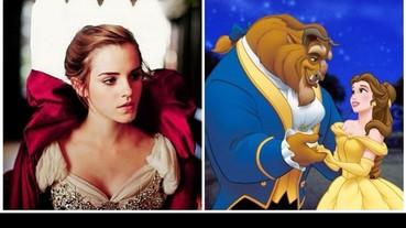 迪士尼真人版《美女與野獸》片段首次曝光:美哭了!