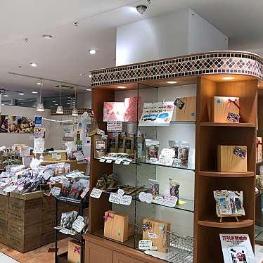 ハッピーナッツカンパニー ラスカ平塚店のundefinedに実際訪問訪問したユーザーunknownさんが新しく投稿した新着口コミの写真