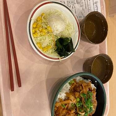 東京外国語大学 府中キャンパスのundefinedに実際訪問訪問したユーザーunknownさんが新しく投稿した新着口コミの写真