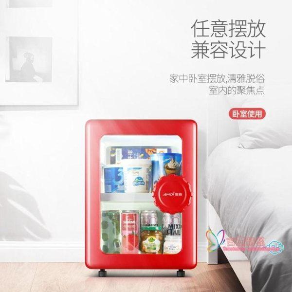 小型小冰箱透明冷凍極速冷凍櫃速凍宿舍低功率化妝品迷小零下15℃