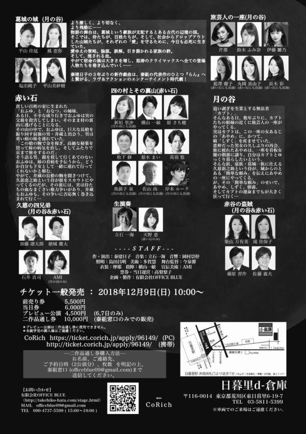 timeline_20181205_221746_0.jpg