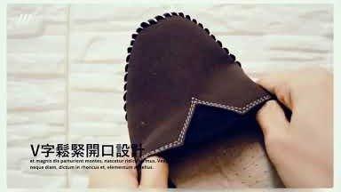 【Miaki流行女鞋】豆豆鞋.MIT素面加厚底休閒鞋