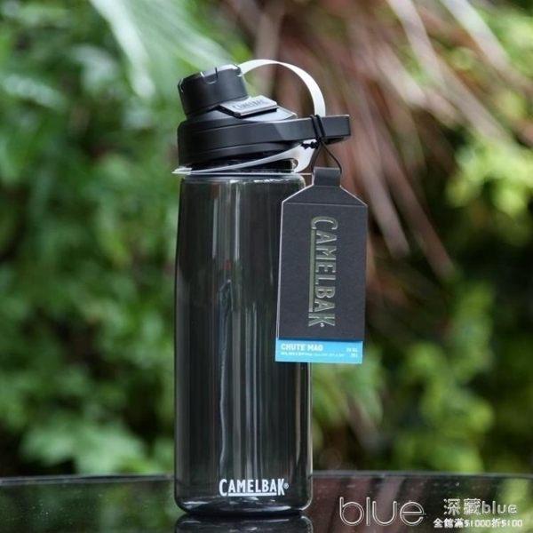 升級款運動杯子健身水壺大容量便攜戶外水杯 深藏blue