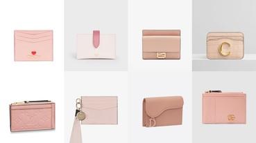 超過10款Chanel、LV、Dior薄荷綠、蜜桃粉、裸膚粉夢幻系卡夾、零錢包,全是春夏必備的粉嫩色