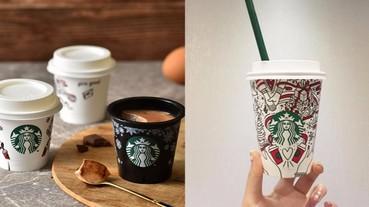 11 月最火打卡景點就它!全球獨有「Starbucks At home」帶你進入耶誕溫馨氣息!
