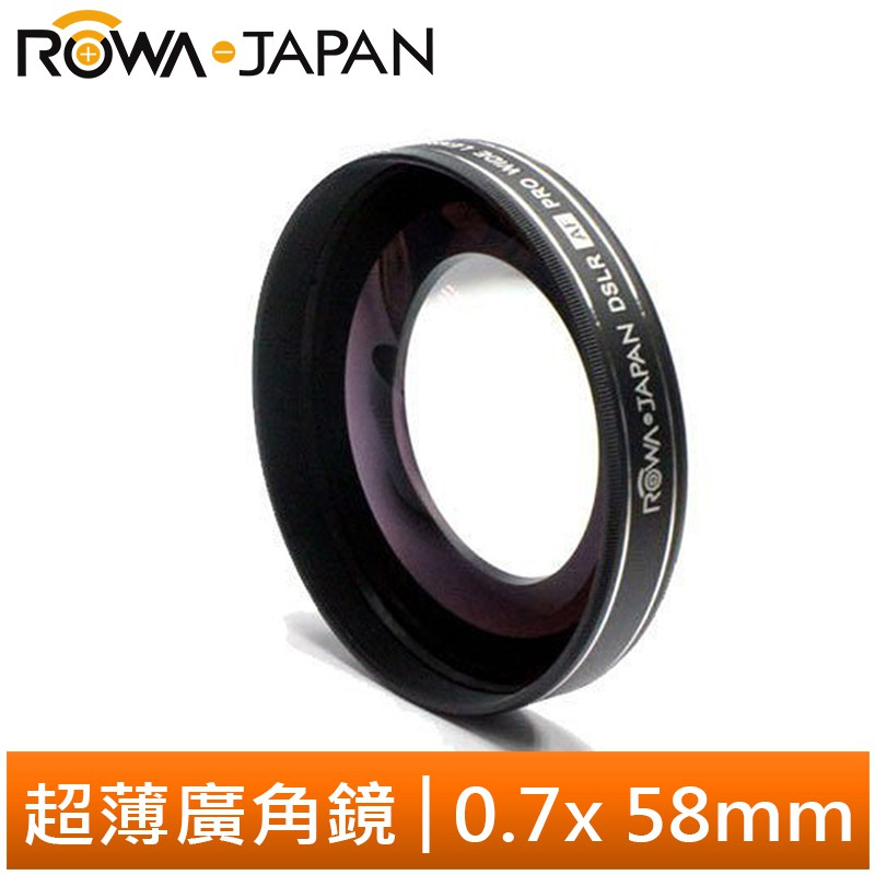 ROWA JAPAN 0.7x Pro Wide Lens口徑-內徑(mm):52、55、58mm 共三種尺寸倍數:0.7x外徑-濾鏡口徑(mm):82mm鏡片組採用 --台灣知名上市玻璃廠-- 超低