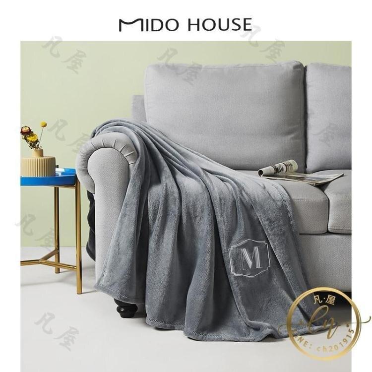 毛毯 法蘭絨毛毯珊瑚絨小毯子辦公室午睡毯單人午休沙發毯披肩蓋毯冬季-凡屋