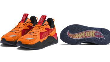 官方新聞 / 火焰襲台 PUMA x HOT WHEELS 聯名系列 買鞋即贈風火輪汽車