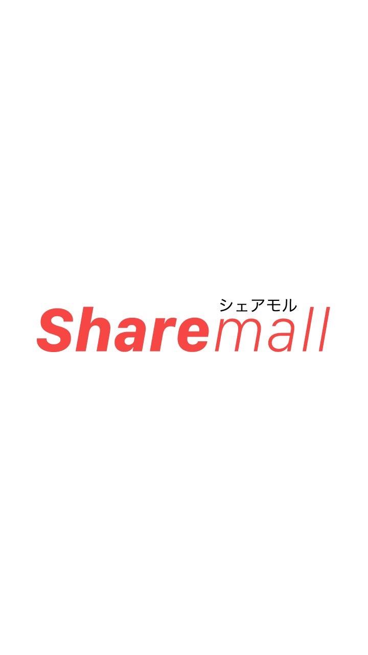 【公式】シェアモルでシェア買いのオープンチャット
