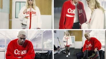 可口可樂皮草情侶裝,Coca Cola by JOYRICH 真的很 RICH