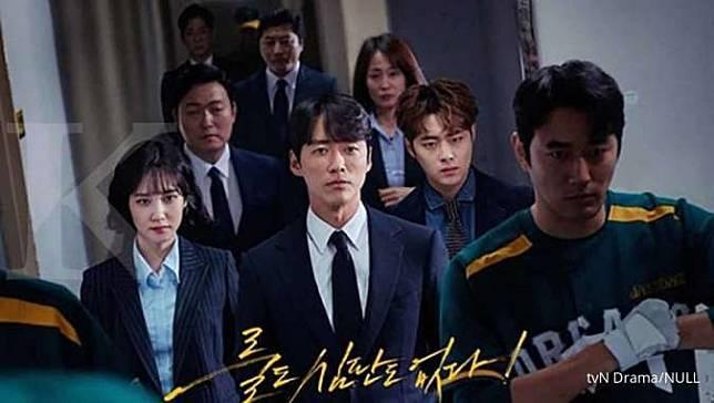 Drama Korea Hot Stove League yang dibintangi Nam Goong Min tahun 2020.