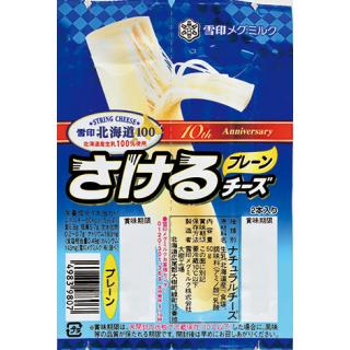 北海道100さけるチーズプレーン