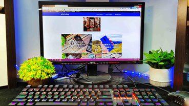 POJUN PJ02 機械式電競鍵盤開箱與使用心得 – 高CP值的RGB鍵盤