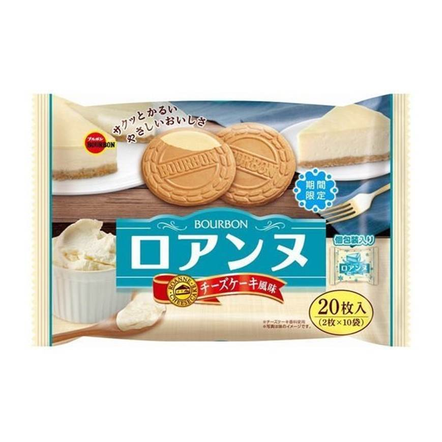 日本原裝進口 清爽酥脆口感法蘭酥脆餅 搭配香甜黃金奇異果風味牛奶夾心 適合搭配茶/咖啡