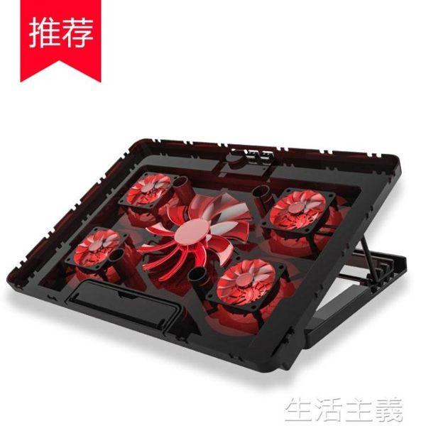 散熱器 索皇筆記本散熱器14寸15.6寸聯想華碩外星人17寸游戲本風扇手提 生活主義