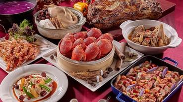 12月冬令食補!MJ Kitchen推養生食補菜色 加碼龍蝦誘人亮點