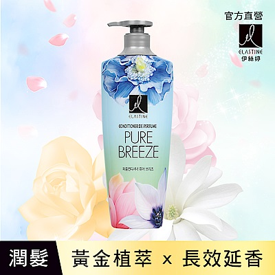 修護受損髮質,維持柔順亮澤萃取珍貴成分,賦予豐盈彈性散發獨特香氣,持久飄香