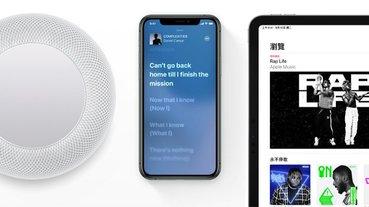 Apple 證實近日造成 iPhone 用戶耗電量大增的元兇是 Apple Music