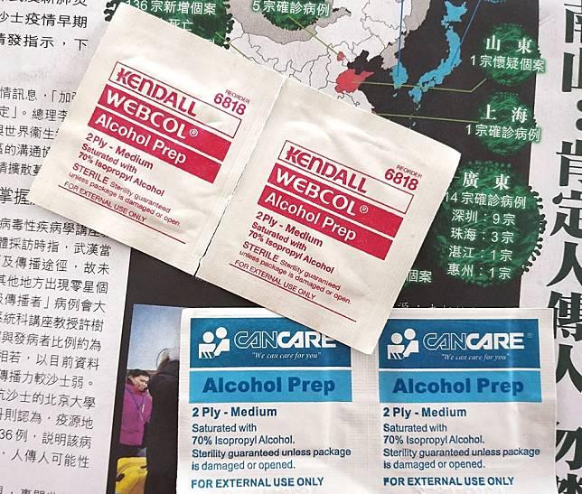 酒精紙巾。K Kwong FB