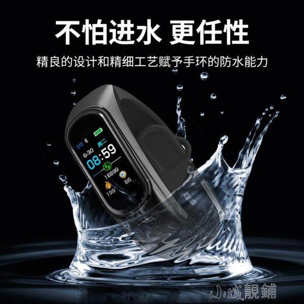 智慧手環防水藍牙耳機二合一通話分離式可接電話手表測多功能運動計步器