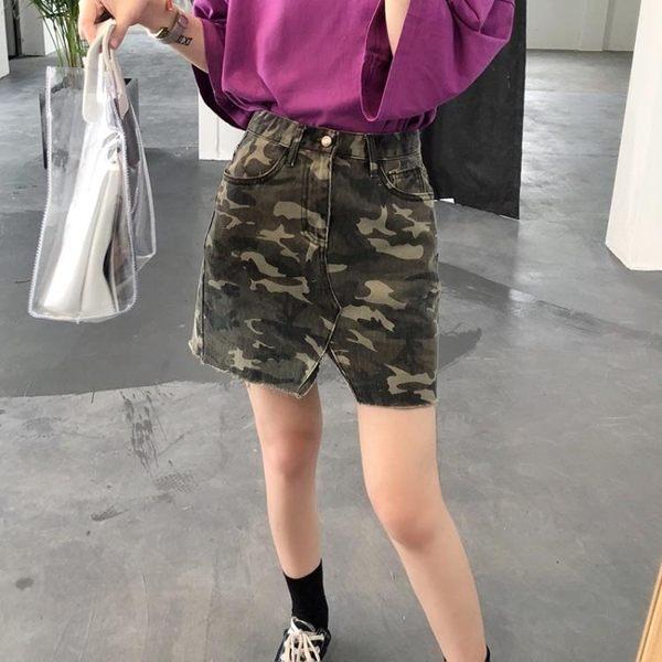 618年㊥大促 韓版夏季女裝2019新款高腰百搭半身裙顯瘦開叉a字裙迷彩牛仔短裙