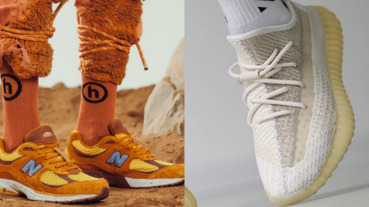 【波鞋抬轎】NB 有毒!前 Yeezy 設計師釋出 New Balance 聯名強撞肯爺 350V2,選擇障礙發作!| Ep.5