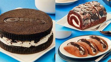 巨無霸Oreo登場!全聯限定5款「Oreo甜點」小小夾心餅乾化身超大布郎尼 巧克力控必吃!