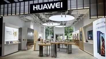 HUAWEI 首家體驗店開幕,預購 P20、P20 Pro 享優惠、再延長一年保固