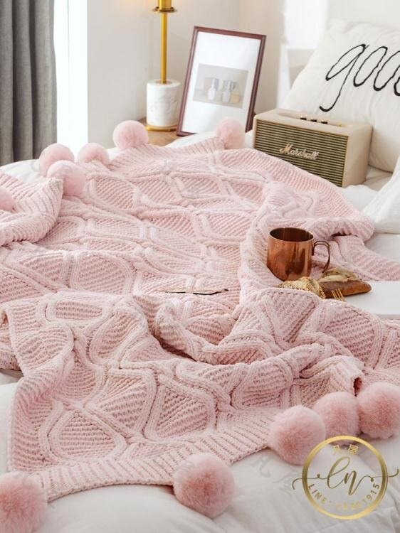 毛毯 網紅北歐球球毯子辦公室沙發毯午睡休閑蓋毯針織毛毯被子加厚單人-凡屋