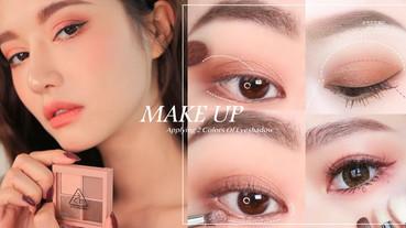 眼妝初學者必看!最完整「雙色眼影」畫法教學,兩色眼影有4種畫法,速成乾淨高級眼妝