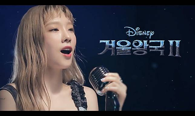 into-the-unknown-frozen-2-taeyeon