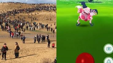 還是有這麼多人在玩!《Pokémon GO》2 隻罕見神奇寶貝現身 鳥取砂丘居然擠爆人潮!