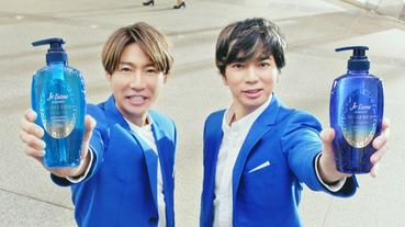 日本天團「嵐」松本潤、相葉雅紀再度攜手拍攝「Je l'aime」洗髮精廣告,呵護秀髮新品上市