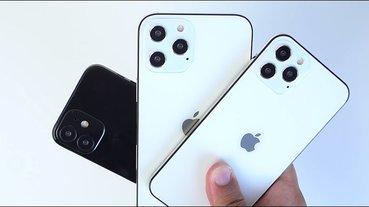 Apple 傳將於 9/8 發表 iPhone 12 系列,全新 Apple Watch 、 iPad、 AirPower 也將同步登場?