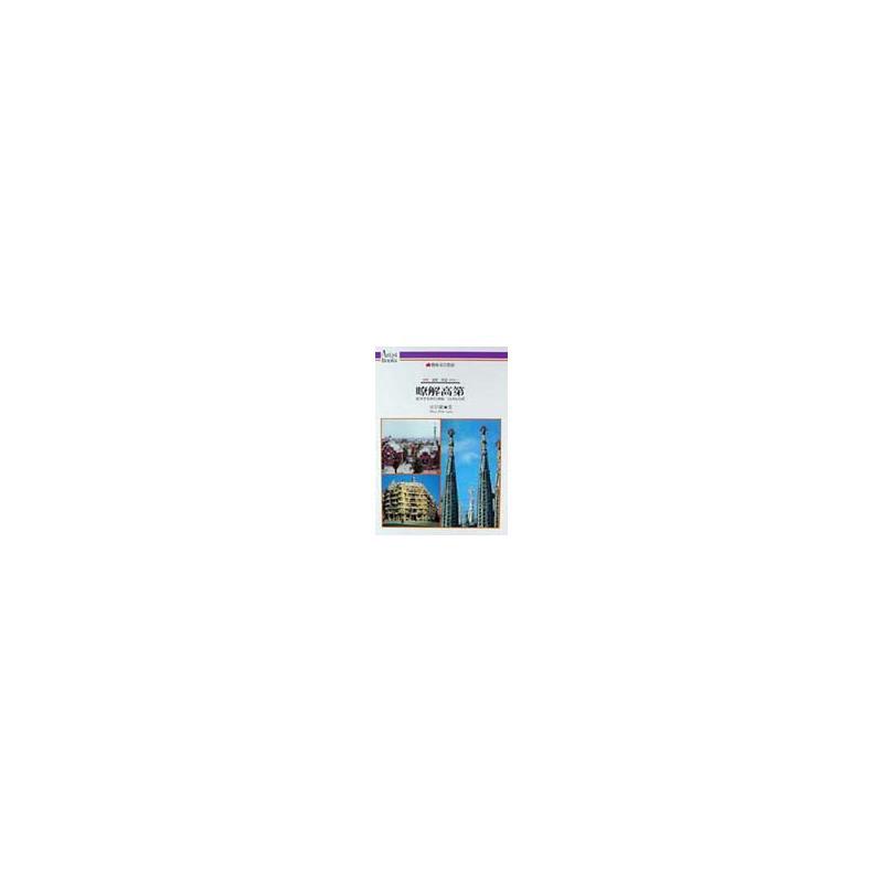 商品資料 作者:徐芬蘭 出版社:藝術家 出版日期:20060704 ISBN/ISSN:9867957067 語言:繁體/中文 裝訂方式:平裝 頁數:0 原價:380 ----------------