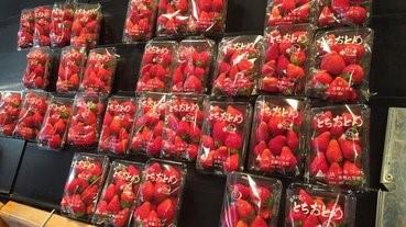 #留學生見聞:超市水果記