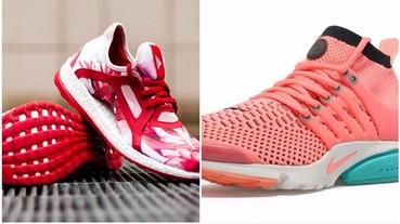 女鞋頭注意!adidas 和 NIKE 爭相推出女生專屬粉色繽紛鞋款