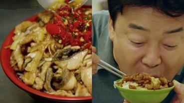 韓國美食老司機帶你吃!台北 13 家隱藏版在地美食懶人包,沒嚐過別說你懂吃!