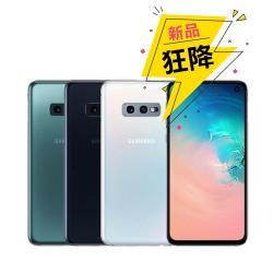 ◎5.8吋Dynamic AMOLED螢幕、無線快充|◎1,200萬+1,600萬畫素(主)、1,000萬畫素(前)|◎IP68防水防塵、指紋辨識、臉部解鎖、NFC品牌:Samsung三星種類:智慧手