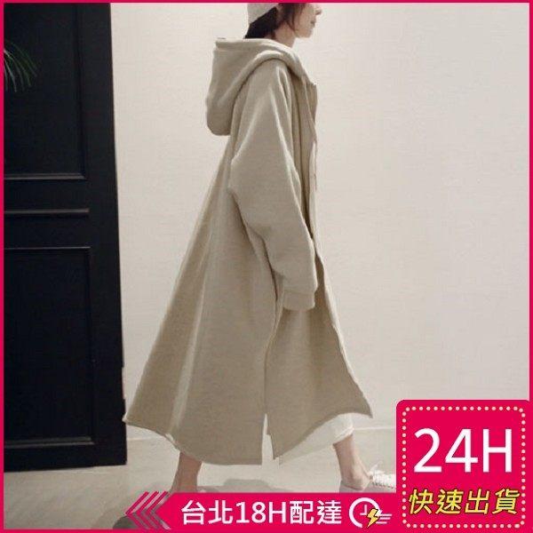 ◆ 顏色 / 黑色、灰色、杏色、藍色n◆ 尺碼 / 均碼 ◆ 材質 / 棉質n◆ 寬鬆連帽外套✨