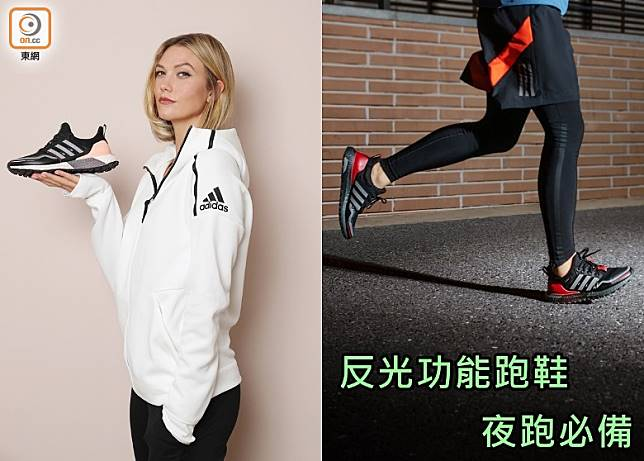 adidas Running 推出全新配色ALPHAEDGE 4D Reflective及Guard Pack跑鞋系列,鞋身具備反光功能,啱晒愛夜跑的人士。(互聯網)