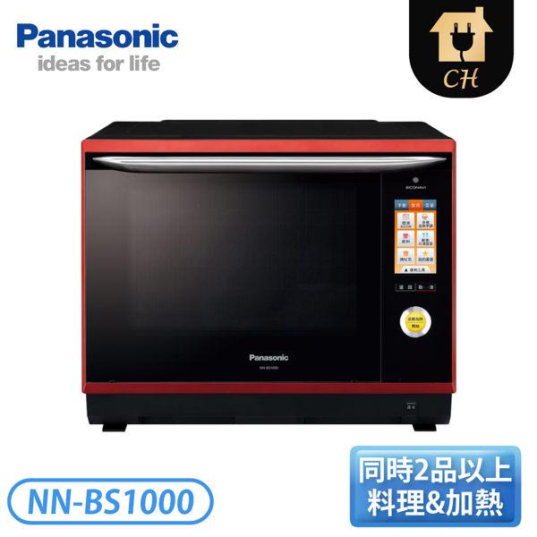 同時2品以上料理&加熱 區域加熱 液晶觸控面板 32L爐內容量