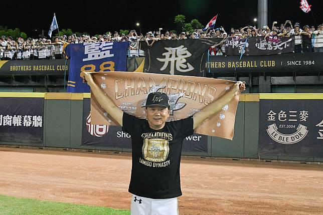 ▲中華職棒總冠軍賽Game5 Lamigo桃猿vs中信兄弟,Lamigo