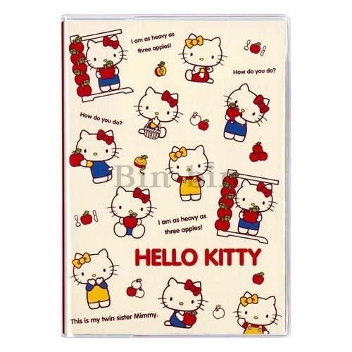 Hello Kitty 2017手帳B6/710-111。人氣店家子伊日系館的2017 筆記&行事曆&日曆有最棒的商品。快到日本NO.1的Rakuten樂天市場的安全環境中盡情網路購物,使用樂天信用卡