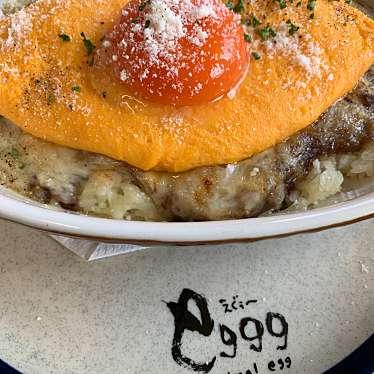 eggg Cafe 国分寺店のundefinedに実際訪問訪問したユーザーunknownさんが新しく投稿した新着口コミの写真
