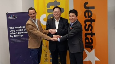 台灣虎航X捷星集團 啟動聯航合作 連接亞太更多航點