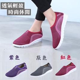 簡約優化體驗運動首選輕量運動鞋