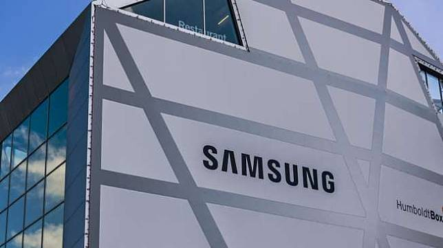 Logo Samsung. [Shutterstock]
