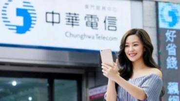 最便宜 $599、吃到飽 $1399 起 中華電信 5G 完整資費曝光搶先看